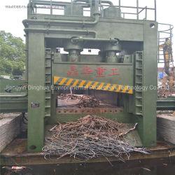 중부하 작업용 길로틴 금속 전단장치 스크랩 강철 구리 알루미늄 강철 공장의 유압 갠트리 전단기 장비
