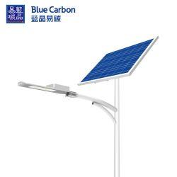 파란 탄소 자신 디자인 30W 50W 태양 가로등