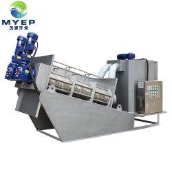 Textile Companyのための統合された排水の沈積物機械