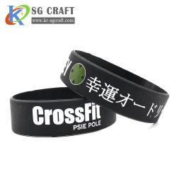 Bracelet en silicone de taille différente personnalisé fait sur mesure Bracelets en Silicone Bracelets médicaux ID Silicons Bracelet Bracelet en caoutchouc de silicone