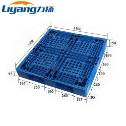 2021 صندوق البليت البلاستيكي الجديد لمصنعي المعدات الأصلية تصميم جديد قابل للطي من البلاستيك منصة صندوقي