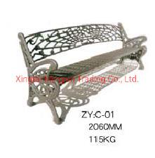 Muebles de jardín Muebles de comedor juegos de jardín de estilo europeo de la banqueta silla