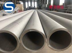 ASTM A 312 TP304/316L أنابيب بدون سلسلة من الفولاذ المقاوم للصدأ