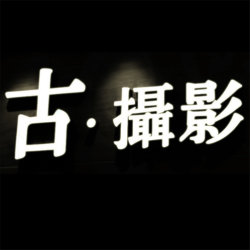 印を広告する専門の工場Customzied LEDは屋内屋外の表記を照らした
