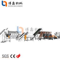 BX-1000 모델 자동 PP PE PET HDPE 폐기물 플라스틱 병 드럼 LDPE 필름 오븐 - 백 라피아 점보 백 스크랩 청소 그라인딩 세탁기 재활용