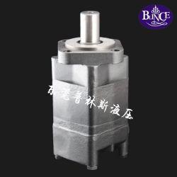 Blince hidráulico Oms Motor orbital, China Brms elevado par motor hidráulico para perforación