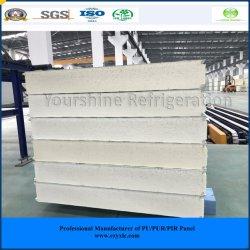 Nach ISO, SGS zugelassenes 250mm-mm-PIR-Sandwich-Panel (Fast-Fit) aus Aluminium für Kühlräume/Kühlräume/Tiefkühlschränke