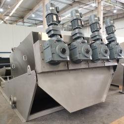 Efficacité énergétique de haute qualité Le fumier de poulet Machine de traitement de la rondelle de sable de l'assèchement décantation pour le traitement des eaux usées