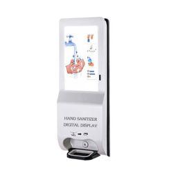광고용 스크린 LCD 디지털 디스플레이(수동 살균기 포함