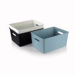 Пластиковые PP игрушка домашних хозяйств тканью корзина для хранения данные органайзера