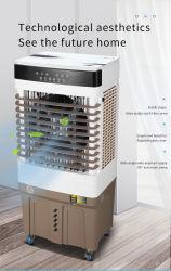 Il più economico ventilatore a prezzo di raffreddamento dell'acqua con Ice Pack