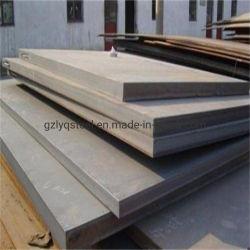 JIS 標準熱延高強度炭素鋼プレート( SS400 Q235B )