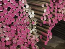 よい価格16mncr5 1.7131 Aollyは鋼板鋼板の円形の棒棒を停止する