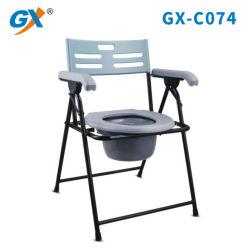 Лучше всего ванная комната Commode стулья для безопасного использования туалет