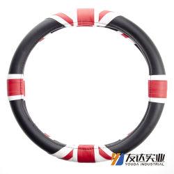 Крышка рулевого колеса автомобиля PVC (UJ-8373)