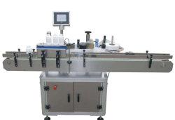 Автоматическая High-Quality раунда машины маркировки расширительного бачка