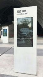 Dedi Signage van 55 Duim Openlucht Digitale LCD Adverterende Speler