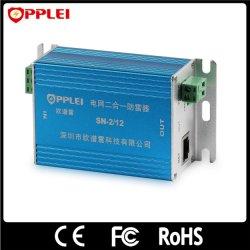 2 in 1 dispositivo di protezione dell'impulso del segnale e di potere