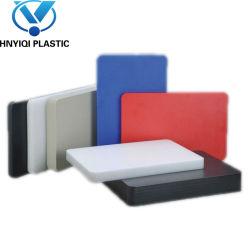 내밀린 단단한 플라스틱 HDPE 장