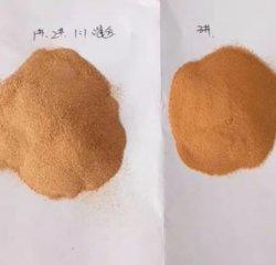 Nahrungsmittelgrad-Mais-steiler Alkohol-Puder (CSL Puder)