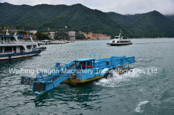 De taille moyenne de l'eau de nettoyage de la corbeille bateau / bateau de récupération