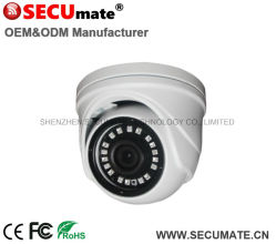 5MP 265 H. Cámara domo de infrarrojos IP INTERNA DE SEGURIDAD CCTV