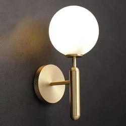 Новое оформление коридора стекла тени металлической стене лампы светодиодные индикаторы