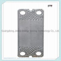 Alta Qualidade do trocador de calor de substituição da placa de Aquecimento/Refrigeração