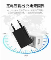 caricabatteria degli accessori del telefono mobile 5V con il caricatore dell'uscita 5W per il computer portatile del telefono delle cellule