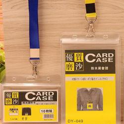 明確なプラスチック垂直IDのバッジホールダー(100パック)、PVC袋、ジッパーロックが付いているビニールの袋