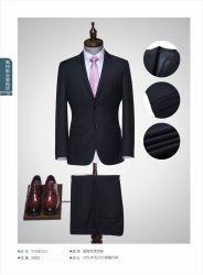 2021 OEM оптовой Custom классический дизайн установите мужчин официальные деловые костюмы