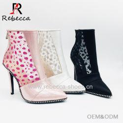 Sexy Lady Блестящие цветные лаки лакированная кожа совместных сетка лодыжки ботинки туфли ручной работы Stiletto указывает носком ботинки шпильки клин подошва загружается