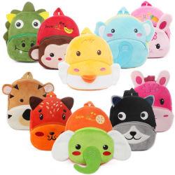 幼児Kid′ Boys&primeのためのSのランドセルの赤ん坊の動物園のプラシ天猫の動物の漫画の小型バックパック; そしてGirls′ 子供