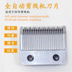 예초기 기계 부품 칼