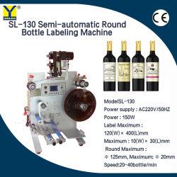 آلة وضع ملصقات زجاجات دائرية شبه أوتوماتيكية لكريم الجسم (SL-130)