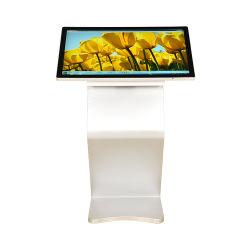 43 Zoll passte die an der Wand befestigte LED-kapazitive Noten-Kiosk-Bildschirmanzeige an, die Maschine bekanntmacht
