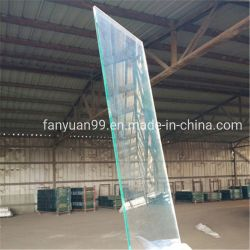 高品質のルーバーガラスまたは低いEのルーバーガラスまたは余分ルーバーガラス