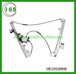 Для автомобильной промышленности с питанием от автомобильного стекла с электроприводом регулятор 15077853 15095843 15101785 15755431 15765393 20914717 19120846 для Cadillac