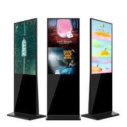 Sol intérieur Kiosque d'affichage LCD FTP permanent Digital Signage Player pour le marché