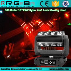 360 بكرة [لد] حزمة موجية ديسكو [دج] متحرّك رئيسيّة مرحلة ضوء