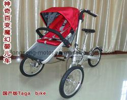 Складные Детский инвалидных колясках передвижной многофункциональный торговый инвалидных колясках