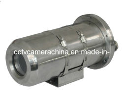 耐圧防爆弾丸CCTVのカメラ(SHJ-TB701)