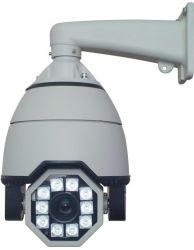 Caméra dôme PTZ IR haute (JEL89-270-150)