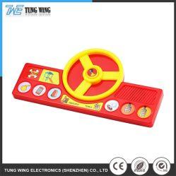 Printing Electric DIGITAL Sound Modulates Children Small Toys