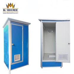 Портативный санитарных ванная комната для мобильных ПК