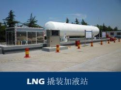 El GNL de la estación de repostaje