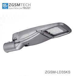 25W 35W 55W 유리 렌즈가 있는 LED 스트리트 라이트