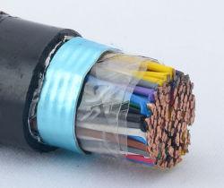 25пары масла техническим вазелином заполнены бронированные Hyat53 телефонный кабель электросвязи