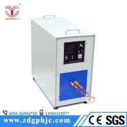 IGBT 고주파 전기 Portable 놋쇠로 만드는 강하게 하기 감응작용 히이터 냉각