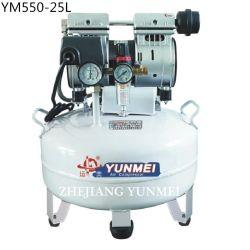 25L Mini calme blanc exempt d'huile du compresseur à air médical dentaire silencieux
